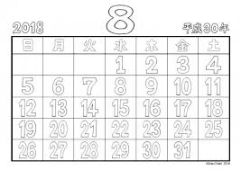 ぬりえカレンダー2018年8月 Chabis Coloring Calendar