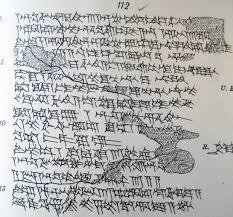 epic of gilgamesh text explore the epic of gilgamesh  epic of gilgamesh text explore the epic of gilgamesh invitation to world literature