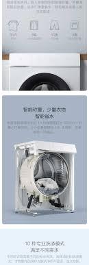 Máy Giặt Sấy Xiaomi Mijia 1A XQG80MJ101 8KG - Xiaomi World