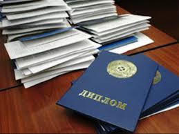 Высшее образование в России Про профессии ру Высшее образование в России можно получить не только в государственных ВУЗах но и частных главное чтобы они были аккредитованные