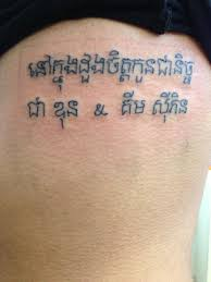 Cambodian Writing Tattoo Tattoo Writing Tattoos Tattoos Khmer