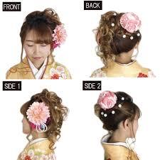 成人式の前撮りと当日の髪型どう決める二次会もそのまま行けちゃうヘア