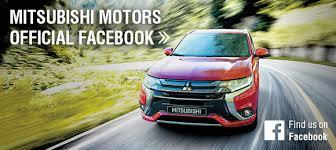Mitsubishi Color Code Chart Specifications Lancer Ex Mitsubishi Motors