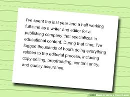 writting a cover letter image titled write a cover letter step  writting a cover letter image titled write a cover letter step cover letter for internal job