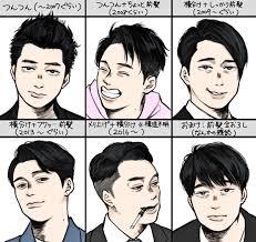 中村 On Twitter ここ10年の髪型ダイジェストになります