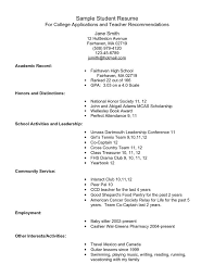 Sample College Admission Resume - Gallery Creawizard.com