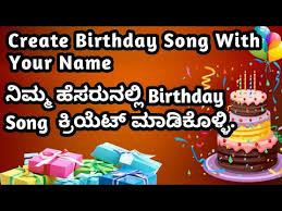 Birthday Greetings Download Free Gorgeous HOW To Create Happy Birthday Song With Name Wish You Happy Birthday
