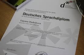 Международный языковой сертификат dsd Диплом немецкого языка  Диплом немецкого языка dsd