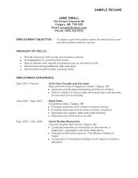 Examples Of A Perfect Resume Here Are Perfect Resume Samples Perfect ...