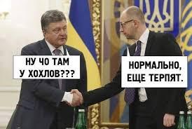 """Посол Дещица объяснил отмену визита Порошенко в Польшу """"техническими причинами"""" - Цензор.НЕТ 6516"""