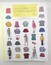 book review kids clothes sewing lesson book