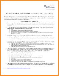 how to start an essay about yourself nuvolexa 5 writing an essay for scholarships agenda example how to start about yourself sample scholarship 63144