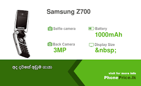 Samsung Z700 Price in Sri Lanka October ...