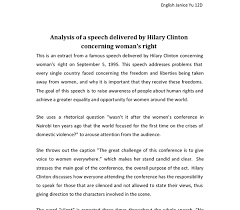 analysis of a persuasive speech delivered by hilary clinton  document image preview