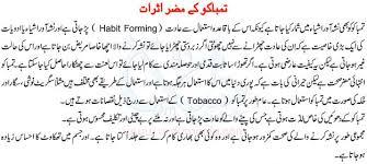 template resume writing actually resume builder harry essay on smoking addiction essay on smoking habit essays on cigarette smoking essay jpg