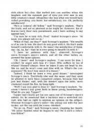 sociology essays sociology essays on culture reverend jesse l jackson