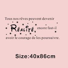 40 11 De Réductioncitations Françaises Inspirantes Sticker Mural Tous Nos Rêves Peuvent Devenir Réalité Sticker Mural En Vinyle Pour