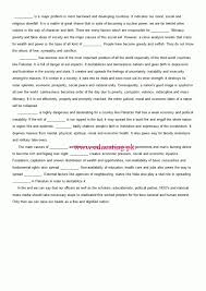 topics for english essays smart general essay topics in eng college college topics for english essays smart general essay topics in enggeneral essay topics in english medium