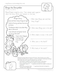 Free Reading Fluency Passages Math Second Grade Reading Worksheets ...