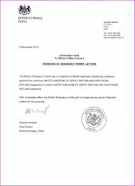 Format For Noc Noc Letter Format For Handover Tsedgeco 5
