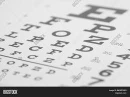 Eyesight Test Chart Image Photo Free Trial Bigstock