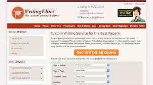 custom writing essay writer from us and uk graduated experts work for you