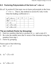 Ac Method Definitions 1 A Factor Of Integer Is An Integer That Will Divide