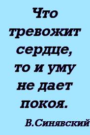 Заказать отчет по практике Новосибирск