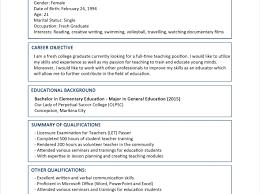 Community Developer Sample Resume System Accountant Cover Letter