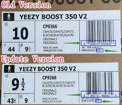 Latest Updated Version 2017 Spring Adidas Yeezy Boost 350v2