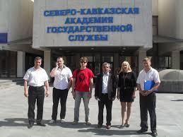 Координационный совет ООД ТТМ предложил региональным  права В Артёмовым Обучение проходило на факультете переподготовки кадров по направлению Государственное и муниципальное управление
