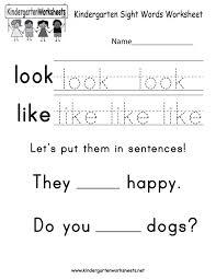 Free Kindergarten Sight Words Worksheets Learning Visually Online ...