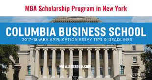 mba scholarship program at columbia business school new york  mba scholarship program at columbia business school new york