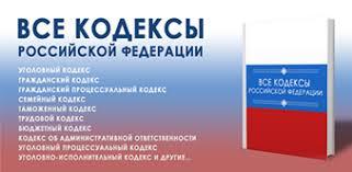 Российская Федерация и глобальные вызовы современности курсовая  Популярные видео запросы