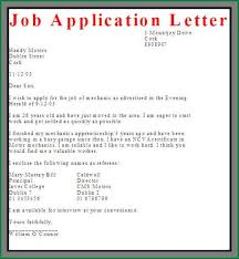 a job application format applicationsformat info do my essay let our uk writers do your essay for cheap case study