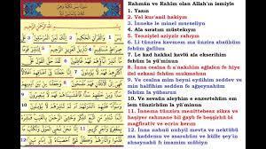 Yasin Suresi arapça ve Türkçe okunuşu ile Kabe imamından Dinle - YouTube