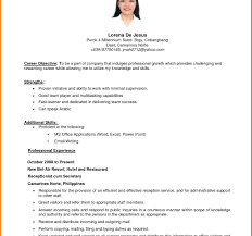 Resume Without Objective Samples Professional Objectives For Resume Bestmple Job Unique Fresh