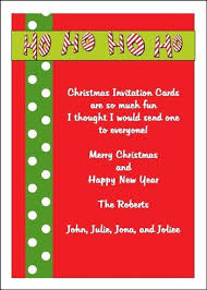 Family Christmas Invitation Wording Family Party Invitations For Fun