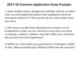 college entry essay prompts college entrance essay pre writing strategies ppt download