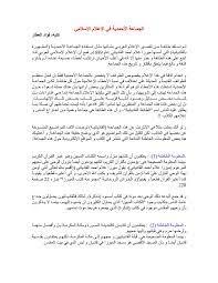 Calaméo - islamicmedia