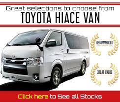 Best Used Toyota Hiace Van for sale   japanese used vans   Carused.jp