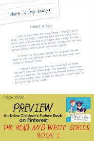 best i want a dog images a dog dog lovers and  i want a dog my opinion essay