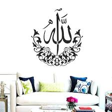 islamic wall decals also wall decal islamic wall decals south africa gzz  on islamic vinyl wall art south africa with islamic calligraphy wall decals singapore zebragarden me