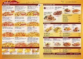 pizza hut menu 2014.  Menu Inside Pizza Hut Menu 2014 E
