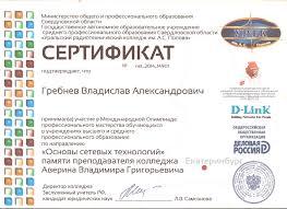 ГОУ СПО Профессиональный колледж г Новокузнецка Посмотреть