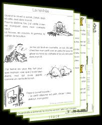 Textes De Rentr E Niveaux Ce1 Ce2 Cole L Mentaire