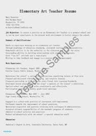 Resume First Time Teacher Resume Template Free Linkv Net Cover