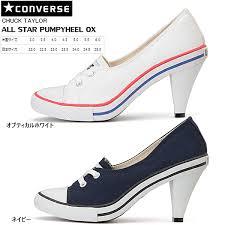 converse womens. converse all star womens converse all star pumpyheel ox pamper her women\u0027s shoes sneakers