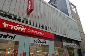 渋谷 ブック オフ