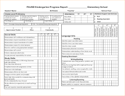 Report Card Template Fake Report Card Template My Best Templates 8
